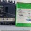 Circuit Breaker NSX-250N Schneider